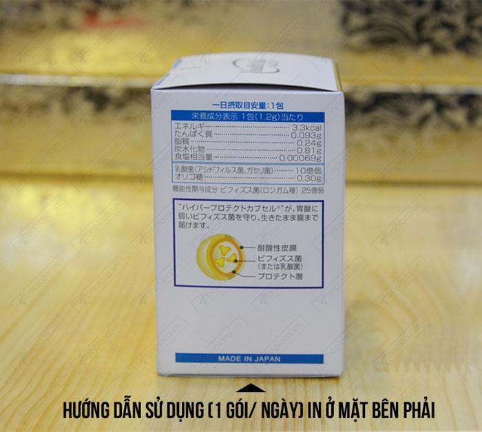 Men vi sinh tiêu hóa Binifa cao cấp TC015 5