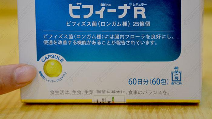 Men vi sinh tiêu hóa Binifa cao cấp TC015 7