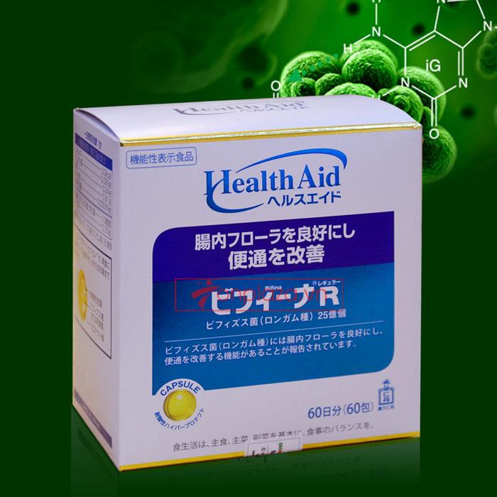 Men vi sinh tiêu hóa Bifina cao cấp TC015