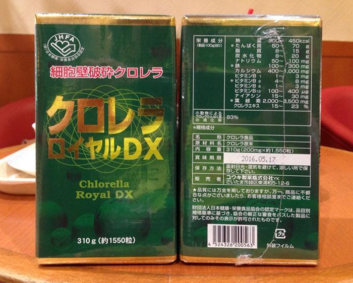 Tảo lục cao cấp Chlorella Royal 1550V 3