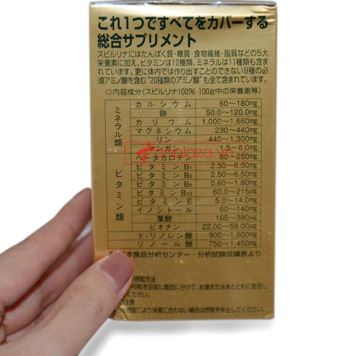 Tảo xoắn spirulina Nhật Bản 2200V TC002 1